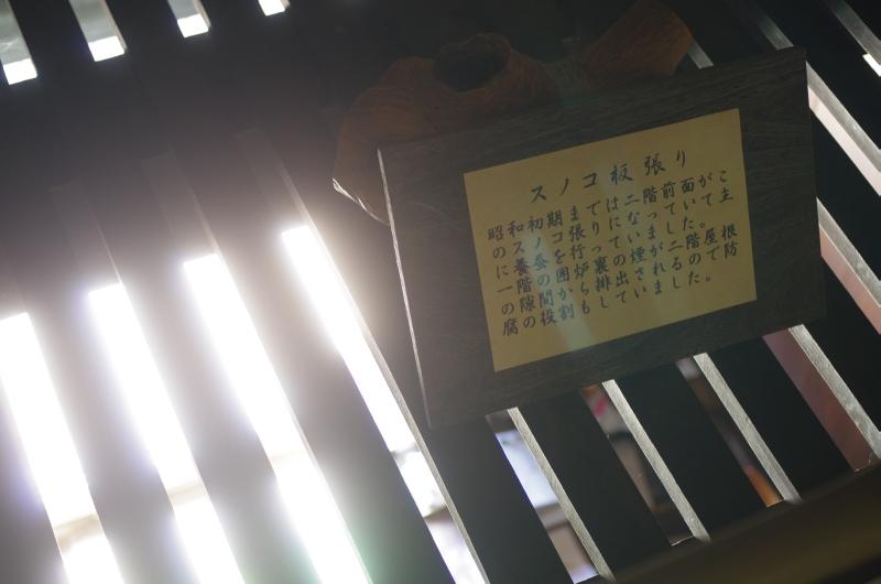 20110918061