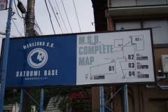 IMGP3420